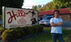 Hill's Lexington BBQ